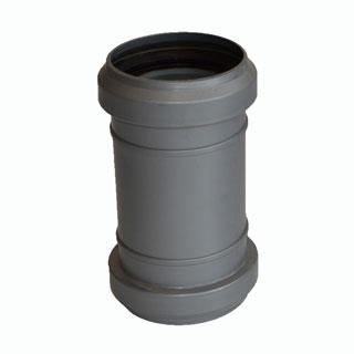 Муфта ремонтная - 50 мм – цена, купить в интернет-магазине
