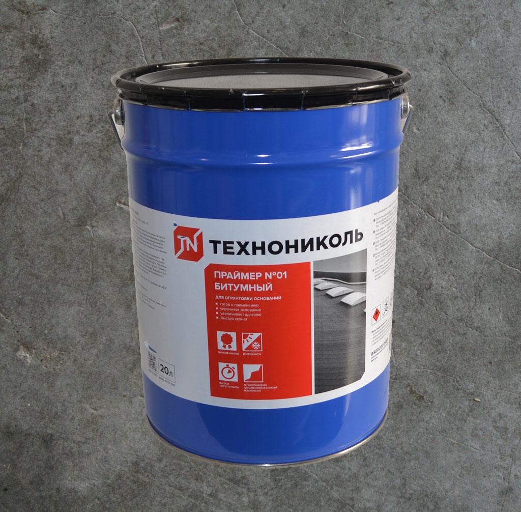 Гидроизоляция стен снаружи технониколью расценки наливные полы промышленный цех